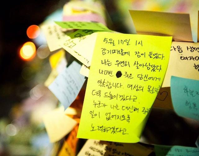 在韓國當女生很危險?外貌臉蛋舉止被評價之外還可能遭殺害...