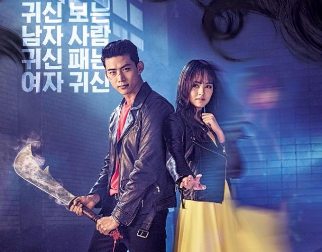 越不可能越好看!非現實的經典科幻韓劇BEST6